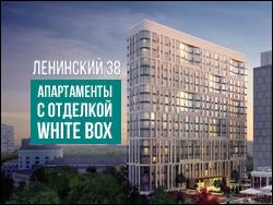 Ленинский 38. Адрес говорит сам за себя Новые этажи в продаже! Панорамные виды